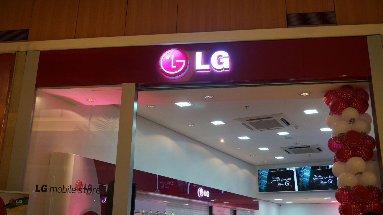 Fachada da LG Mobile Store de Maringá.