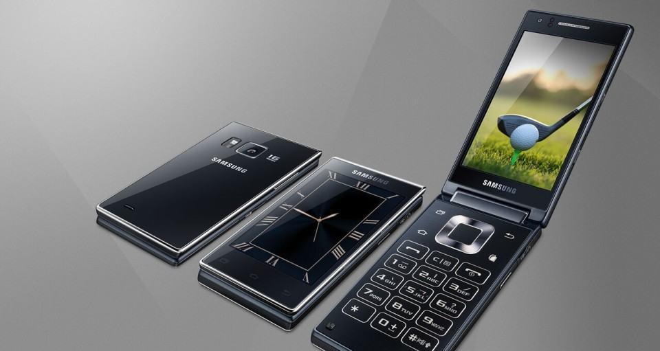 Samsung G9198.