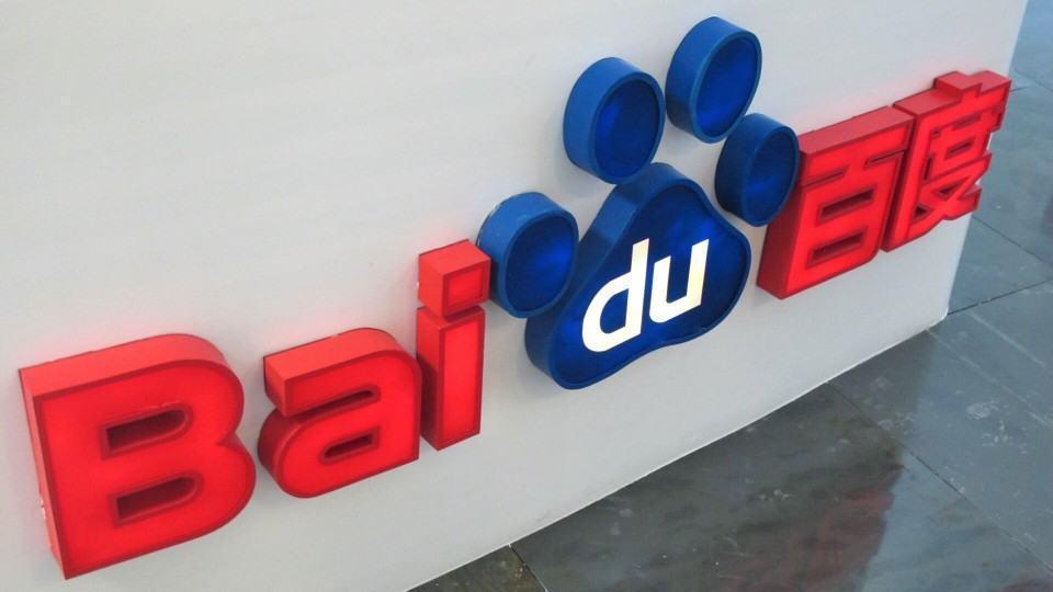 Logo do Baidu na entrada do escritório em São Paulo.