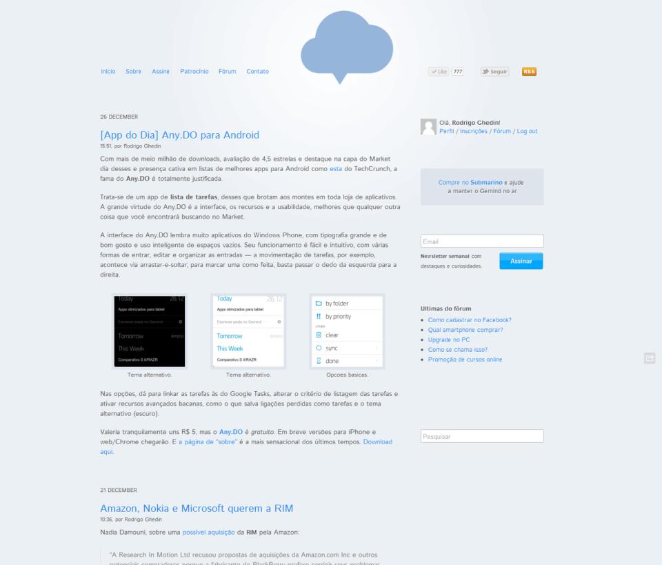 Prévia do último layout usado no Gemind, no começo de 2012.