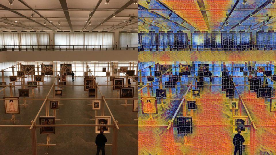 Foto de uma galeria de arte antes e depois de ser tratada com o Prisma.