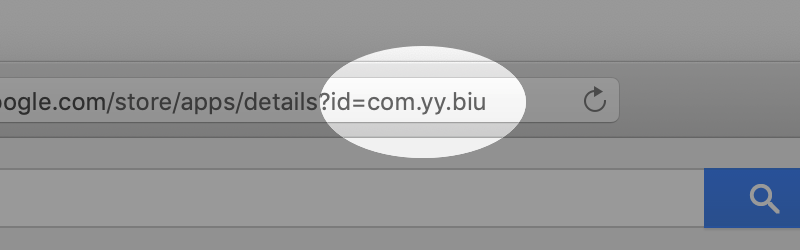 Destaque no endereço do app Biugo na Play Store.